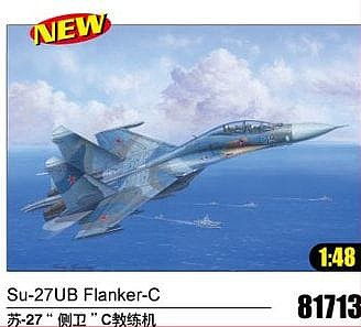 HobbyBoss Su-27Ub Flanker C 1-48 Plastic Model Airplane Kit 1/48 Scale #81713
