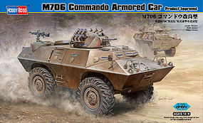 HobbyBoss M706 Improved Armored Car Plastic Model Military Vehicle Kit 1/35 Scale #82419