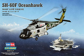 HobbyBoss SH-60F Oceanhawk Plastic Model Helicopter Kit 1/72 Scale #87232
