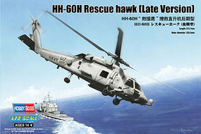 HobbyBoss HH-60H Rescue Hawk Plastic Model Helicopter Kit 1/72 Scale #87233