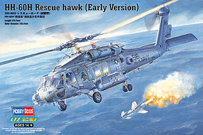 HobbyBoss HH-60H Rescue Hawk Plastic Model Helicopter Kit 1/72 Scale #87234