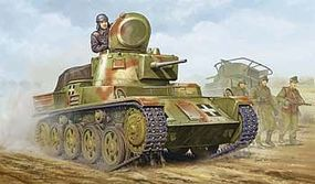 HobbyBoss Hungarian Light Tank 38m Toldi II (B40) Plastic Model Military Vehicle 1/35 Scale #hy82478