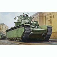 HobbyBoss Soviet T-35 Heavy Tank 1938-39 Plastic Model Airplane Kit 1/35 Scale #hy83843