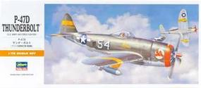 Hasegawa P-47D Thunderbolt Plastic Model Airplane Kit 1/72 Scale #00138