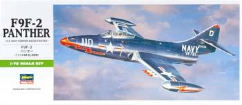 Hasegawa F9F-2 Panther Plastic Model Airplane Kit 1/72 Scale #00242