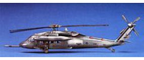 Hasegawa HH-60D Night Hawk Plastic Model Helicopter Kit 1/72 Scale #00437
