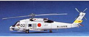 Hasegawa SH-60J Seahawk Plastic Model Helicopter Kit 1/72 Scale #00443