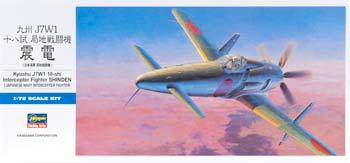 Hasegawa Kyushu J7W1 18-Shi Interceptor Fighter Shinden -- Plastic Model Airplane Kit -- 1/72 Scale -- #00450