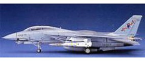Hasegawa F-14A Tomcat (Low Visibility) Plastic Model Airplane Kit 1/72 Scale #00532