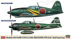 Hasegawa Raiden & Zero Fighter Ltd Ed (2 Kits) Plastic Model Airplane Kit 1/72 Scale #01989