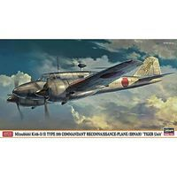 Hasegawa Mitsubishi KI46 Dinah Tiger Unit Limited Edition Plastic Model Airplane 1/72 Scale #02128
