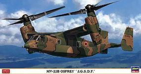 Hasegawa MV-22B Osprey JGSDF Limited Edition Plastic Model Airplane 1/72 Scale #02129