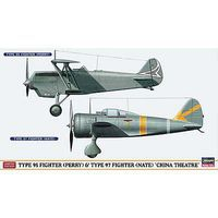Hasegawa Type 95 & Type 97 Fighters (2 kits) Plastic Model Airplane 1/72 Scale #02176