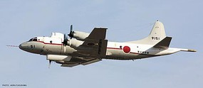 Hasegawa UP-3C Orion 51st FS 2016 Plastic Model Airplane Kit 1/72 Scale #02235