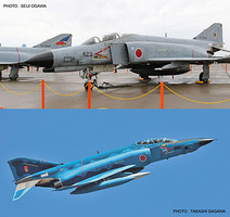 Hasegawa F-4EJ Kai Phantom II/RF-4E Phantom II (2 kit Plastic Model Airplane Kit 1/72 Scale #02244