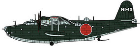 Hasegawa Kawanishi H8K1 Type 2 Flying Boat Plastic Model Airplane Kit 1/72 Scale #02257