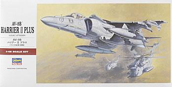 Hasegawa AV8B Harrier II Plus Ace of Spades USMC Attacker Plastic Model Airplane Kit 1/48 #07228