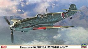 Hasegawa Messerschmitt BF109E-7 Japan Army Limited Plastic Model Airplane Kit 1/48 Scale #07369
