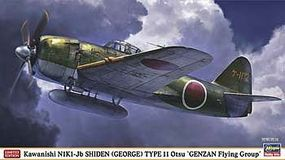 Hasegawa Kawanishi N1K1-JB Shiden George Plastic Model Airplane Kit 1/48 Scale #07378