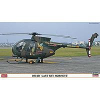 Hasegawa OH-6D Last Sky Hornets Limited Plastic Model Helicopter 1/48 Scale #07387