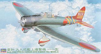 Hasegawa Aichi D3A1 Type 99 Carrier Dive Bomber Val -- Plastic Model Airplane Kit -- 1/48 Scale -- #09055