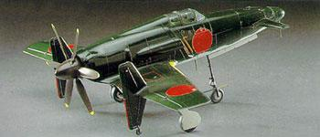 Hasegawa J7W1 Shinden Plastic Model Airplane Kit 1/48 Scale #09122