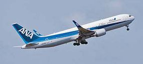 Hasegawa ANA B767-300 Commercial Airliner with Winglet Plastic Model Airplane Kit 1/200 Scale #1068
