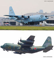 Hasegawa KC-130 Hercules J.A.S.D.F. (2 Kits) Plastic Model Airplane Kit 1/200 Scale #10818
