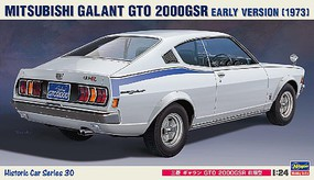 Hasegawa Mitsubishi Galant GTO 2000GSR Early Version Car Plastic Model Car Kit 1/24 #21130
