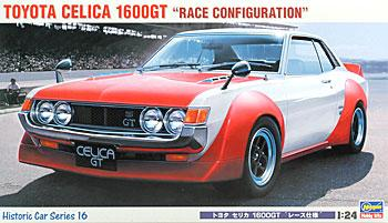 Hasegawa Toyota Celica 1600GT Race Configuration -- Plastic Model Car Kit -- 1/24 Scale -- #21216