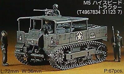 Hasegawa M5 High Speed Tractor -- Plastic Model Military Vehicle Kit -- 1/72 Scale -- #31123