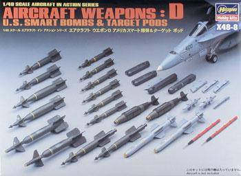 Hasegawa US Weapons D Bombs Plastic Model Military Weapons 1/48 Scale #36008