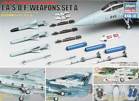 Hasegawa JASDF Weapons Set A (D) Plastic Model Military Weapons 1/48 Scale #36010
