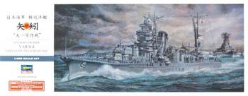 Hasegawa IJN Yahagi Light Cruiser Operation Ten-Ichi-Go 1945 Plastic Model Cruiser Kit 1/350 #4002