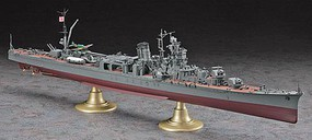 Hasegawa IJN Light Cruiser Yahagi Plastic Model Military Ship Kit 1/350 Scale #4026