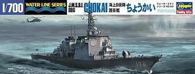 Hasegawa J.M.S.D.F Chokai Guided Missile Destroyer Plastic Model Destroyer Kit 1/700 Scale #49030