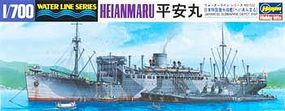 Hasegawa Submarine Depot Ship Heianmaru Plastic Model Military Ship 1/700 Scale #49522