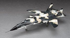 Hasegawa SU-47 Berkut Ace Combat Grabacr LTD Plastic Model Airplane 1/72 Scale #52122