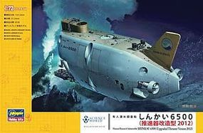 Hasegawa Manned Subersible Shinkai 6500 Plastic Model Military Ship 1/72 Scale #54003