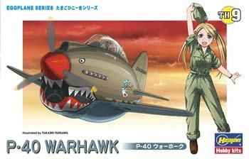 Hasegawa Egg Plane P-40 Warhawk Limited Edition -- Plastic Model Airplane Kit -- #60119