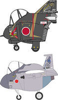 Hasegawa Eggplane F-4 & F-15 ADTW 60th Anniversary 2 Kits Plastic Model Airplane No Scale #60512