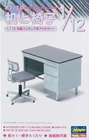 Hasegawa Office Desk & Chair Plastic Model Diorama 1/12 Scale #62003