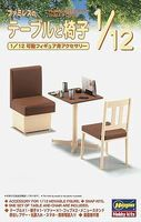 Hasegawa Family Restaurant Table/Chair Plastic Model Diorama 1/12 Scale #62007