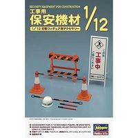 Hasegawa Construction Equipment Science Fiction Plastic Model 1/12 Scale #62008