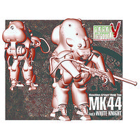 Hasegawa Maschinen Krieger Moon Whiteknight Limited Science Fiction Plastic Model 1/20 #64108