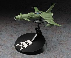 Hasegawa Space Pirate CPT Harlock Space Wolf SW-190 Science Fiction Plastic Model 1/72 #64501