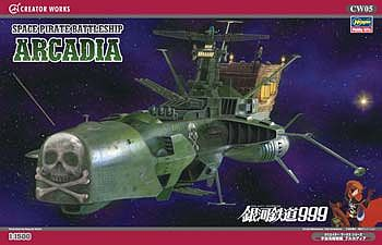 Hasegawa Space Pirate Battleship Arcadia -- Plastic Model Aircraft Kit -- 1/1500 Scale -- #64505