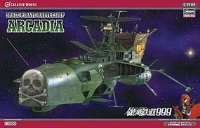 Hasegawa Space Pirate Battleship Arcadia Plastic Model Aircraft Kit 1/1500 Scale #64505