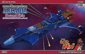 Hasegawa Space Pirate Battleship Phantom Death Shad Plastic Model Aircraft Kit 1/1500 Scale #64508