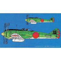 Hasegawa Stratosphere Fighter KI44-II Fighter Shoki Plastic Model Airplane Kit 1/48 Scale #64729
